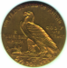 indian_head_quarter_eagle_1910_reverse.png -