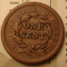 large_copper_cent_1851.png -