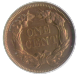 flying_eagle_1857_cleaned_ANA_reverse_round.png -