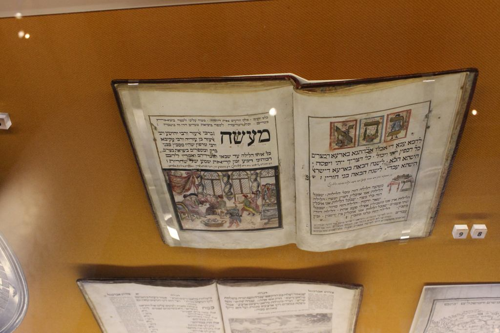 Jewish Museum in the Ashenazi Synagogue